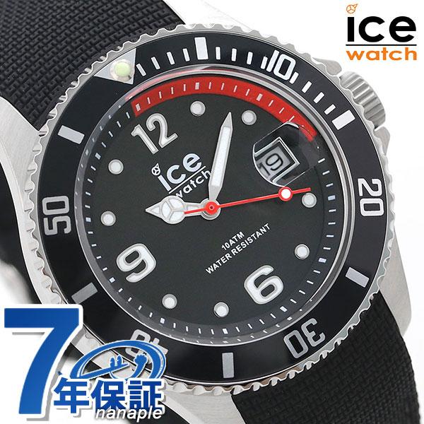 アイス ICE WATCH 【当店なら!さらにポイント+4倍!21日1時59分まで】 ミニ ハッピー アイスウォッチ 時計 【あす楽対応】 腕時計