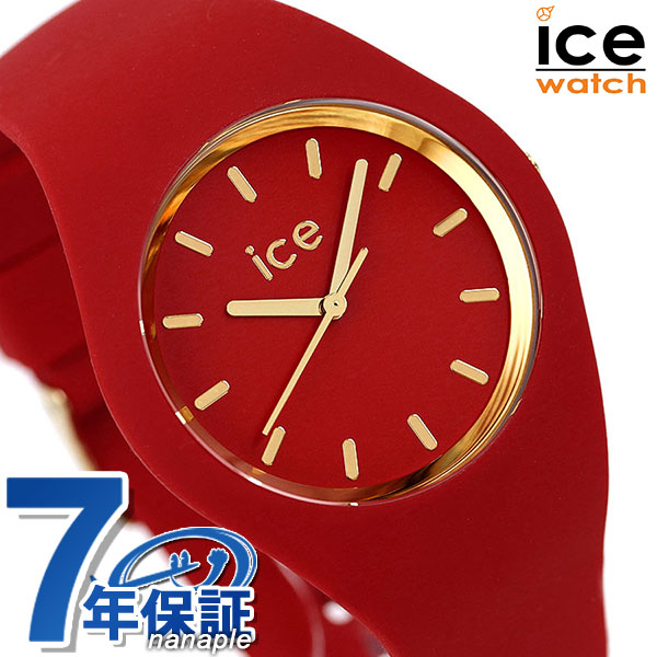 アイスウォッチ アイスグラムカラー レッド ミディアム 腕時計 016264 ICE WATCH メンズ レディース 時計