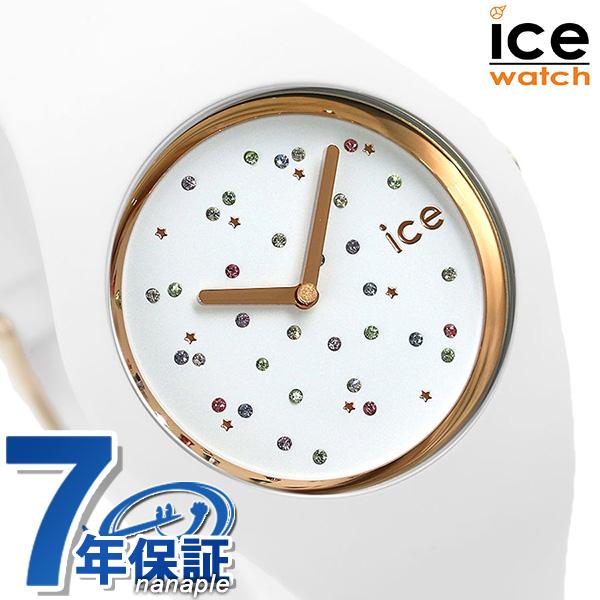 アイスウォッチ ICE WATCH アイスコスモ 腕時計 ミディアム 40mm 016297 スターホワイト 時計【あす楽対応】
