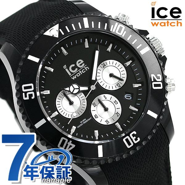 アイスウォッチ アイスアーバン クロノグラフ メンズ 腕時計 016304 ICE WATCH ブラック【あす楽対応】