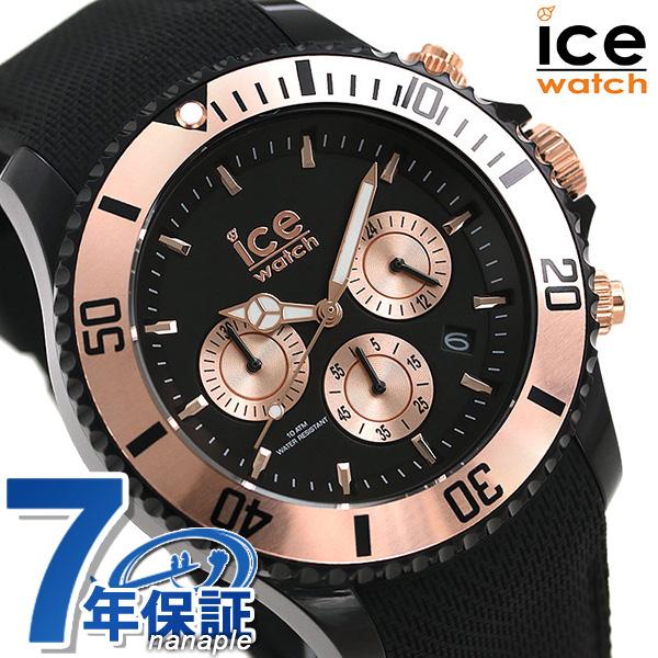 アイスウォッチ アイスアーバン クロノグラフ メンズ 腕時計 016307 ICE WATCH ブラック【あす楽対応】