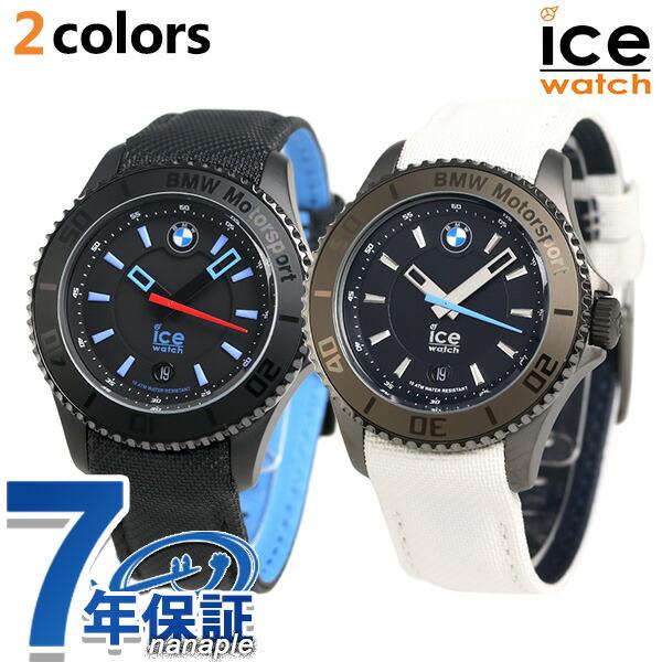 59b313fa7125e The model clock which can choose ice watch BMW motor sports big watch ICE- BMW ...