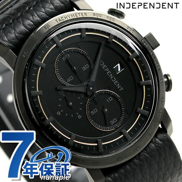 インディペンデント 5351プールオム 限定モデル クロノグラフ BA5-945-50 腕時計 オールブラック 時計