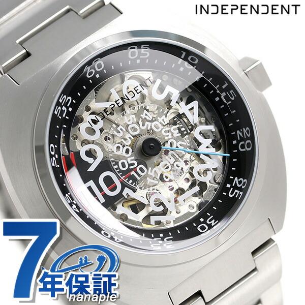 インディペンデント 20周年 記念モデル 自動巻き メンズ BJ3-411-91 INDEPENDENT 腕時計 スケルトン 時計
