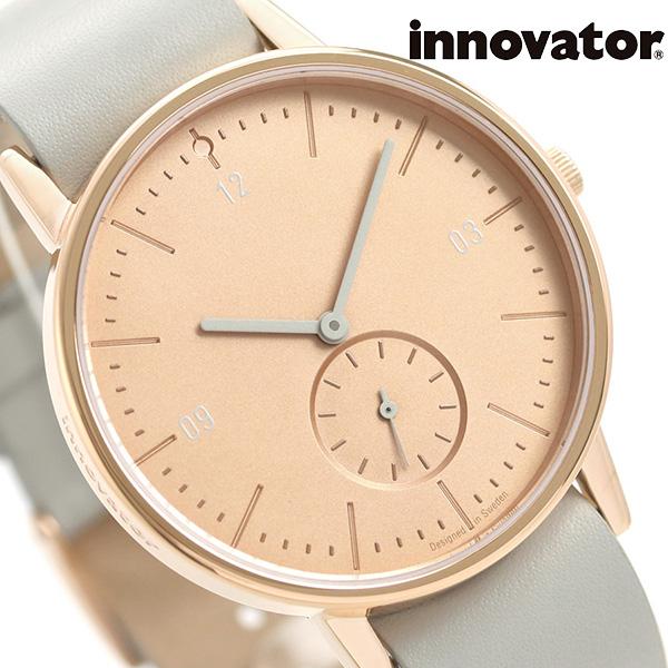 イノベーター 限定モデル モダン 38mm ブロンズ×グレー IN-0002-0 Innovator 腕時計 スモールセコンド 時計【あす楽対応】