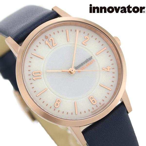 イノベーター ソルクラフト 38mm メンズ 腕時計 IN-0009-5 Innovator クリーム×ネイビー 革ベルト 時計【あす楽対応】