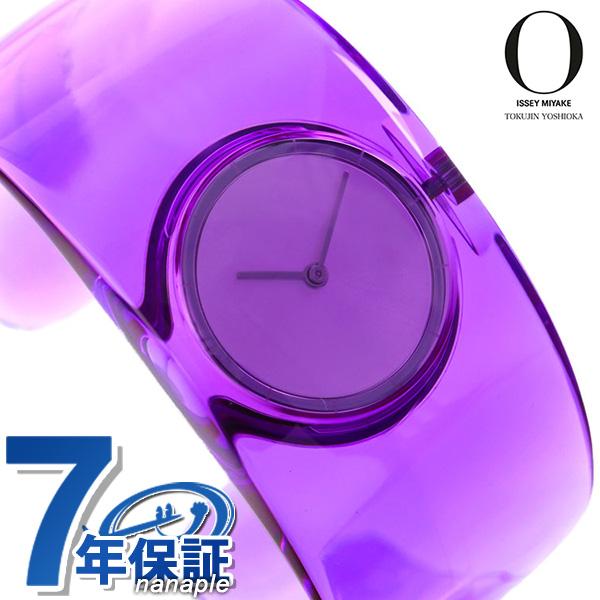 イッセイミヤケ バングルウォッチ O オー 吉岡徳仁 日本製 レディース 腕時計 NY0W004 ISSEY MIYAKE パープル 紫 時計