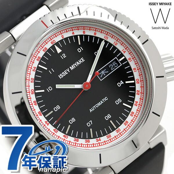 イッセイ ミヤケ ダブリュ オートマティック メンズ 腕時計 NYAE002 ISSEY MIYAKE ブラック 時計