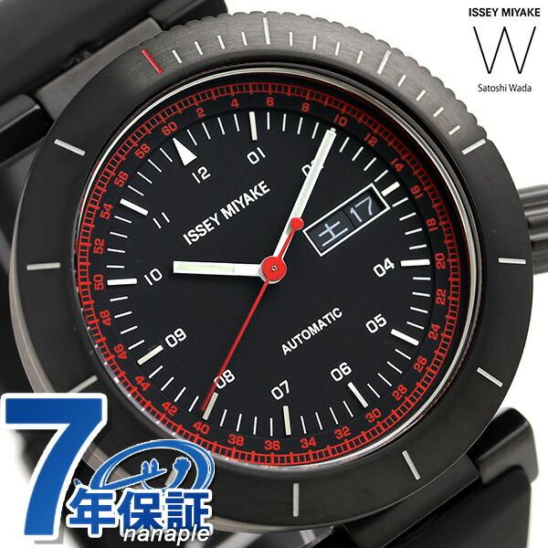 イッセイ ミヤケ ダブリュ オートマティック メンズ 腕時計 NYAE003 ISSEY MIYAKE オールブラック 時計