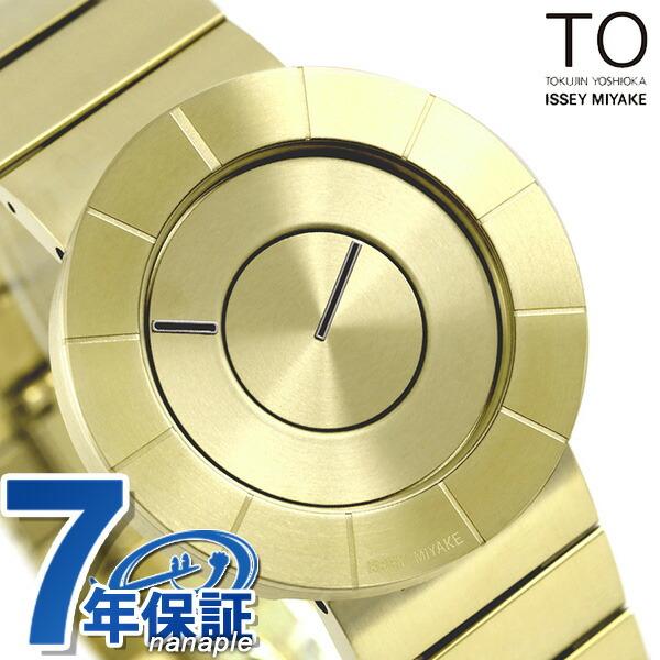 イッセイミヤケ TO ティーオー 吉岡 徳仁 日本製 腕時計 NYAF001 ISSEY MIYAKE ゴールド 時計