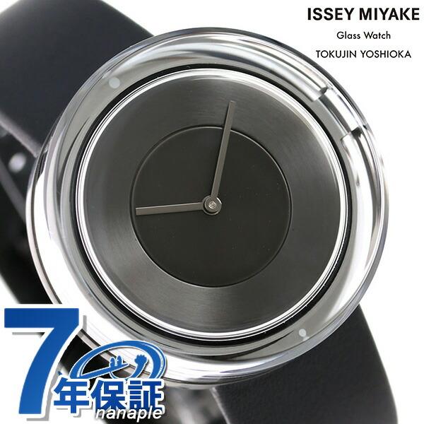 イッセイミヤケ ガラスウォッチ 日本製 腕時計 NYAH002 ISSEY MIYAKE ブラック 時計【あす楽対応】, 中古パソコン販売のパクス:6373370a --- chargers.jp