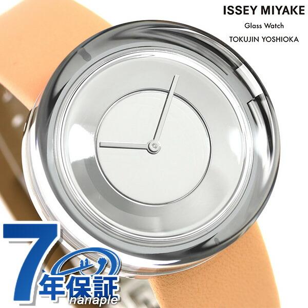イッセイミヤケ ガラスウォッチ 日本製 腕時計 NYAH003 ISSEY MIYAKE シルバー×ライトブラウン 時計【あす楽対応】
