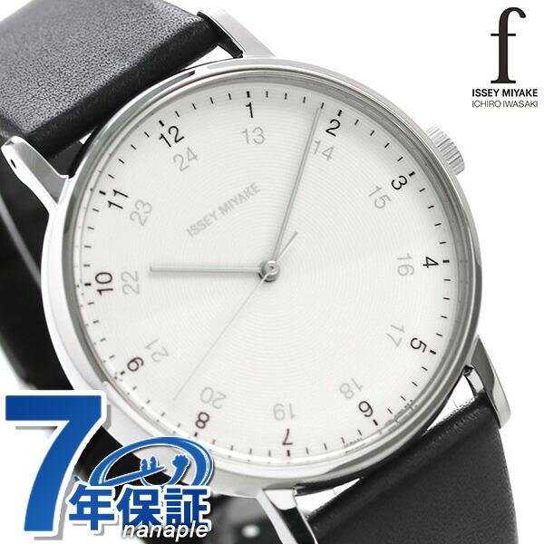 【11月下旬入荷予定 予約受付中♪】イッセイミヤケ f エフ ホワイト 日本製 革ベルト 39mm NYAJ001 ISSEY MIYAKE 腕時計 時計