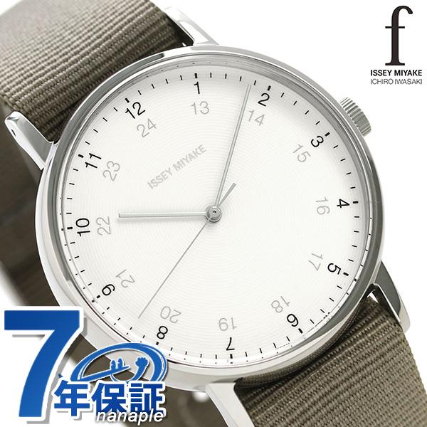 イッセイミヤケ f エフ ホワイト 日本製 ナイロンベルト 39mm NYAJ003 ISSEY MIYAKE 腕時計 時計【あす楽対応】