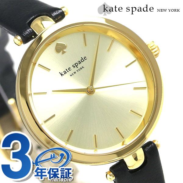ケイトスペード 時計 レディース KATE SPADE NEW YORK 腕時計 ホーランド 34mm ゴールド×ブラック 1YRU0811【あす楽対応】