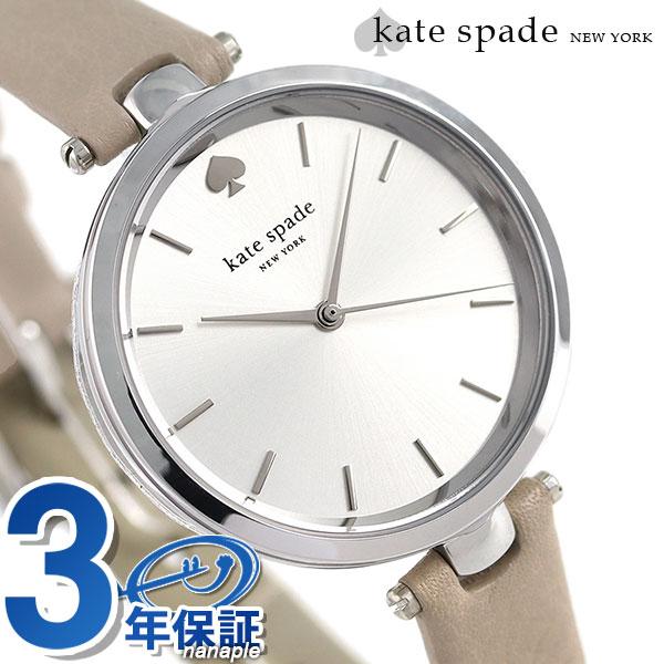 ケイトスペード 時計 レディース KATE SPADE NEW YORK 腕時計 ホーランド 34mm バングル付き シルバー×グレージュ 1YRU0813B【あす楽対応】