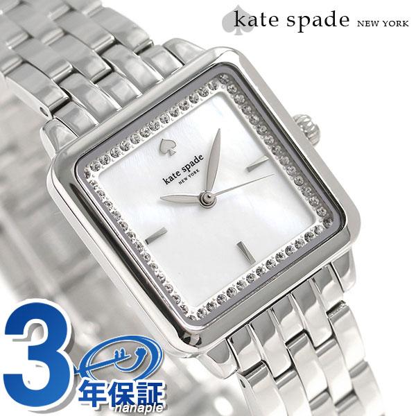 ケイトスペード 時計 レディース KATE SPADE NEW YORK 腕時計 ワシントン スクエア ホワイトシェル KSW1114