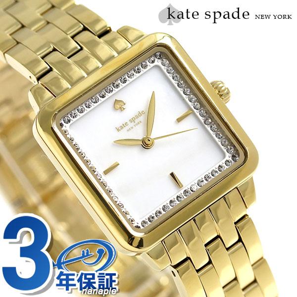 ケイトスペード 時計 レディース KATE SPADE NEW YORK 腕時計 ワシントン スクエア ホワイトシェル×ゴールド KSW1115