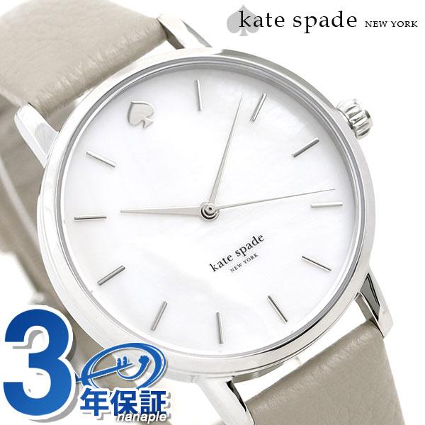 ケイトスペード 時計 レディース KATE SPADE NEW YORK 腕時計 メトロ 34mm ホワイトシェル×グレージュ KSW1141【あす楽対応】