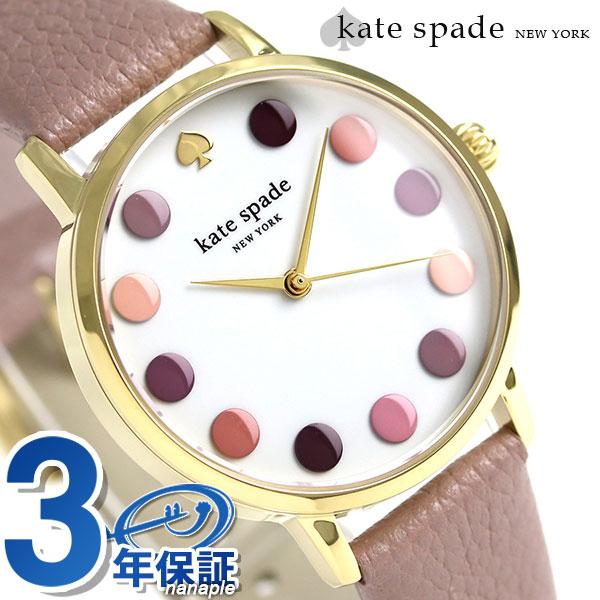 Kate spade metro 34mm quartz Lady's watch KSW1174 KATE SPADE white X purple
