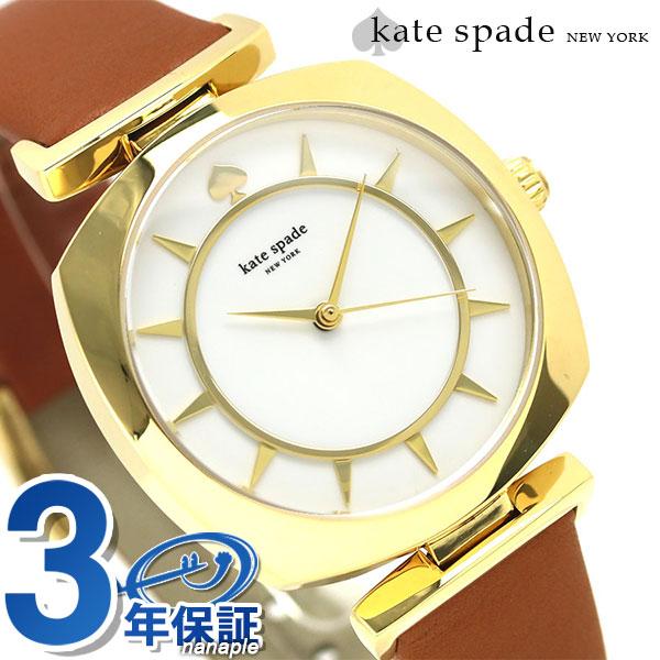 ケイトスペード 時計 レディース KATE SPADE NEW YORK 腕時計 バロウ 34mm ホワイト×ブラウン KSW1225【あす楽対応】