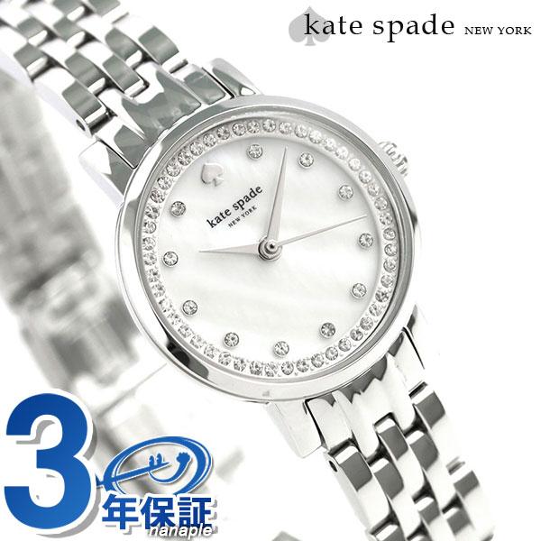 ケイトスペード 時計 レディース KATE SPADE NEW YORK 腕時計 モントレー ミニ 24mm ホワイトシェル KSW1241【あす楽対応】