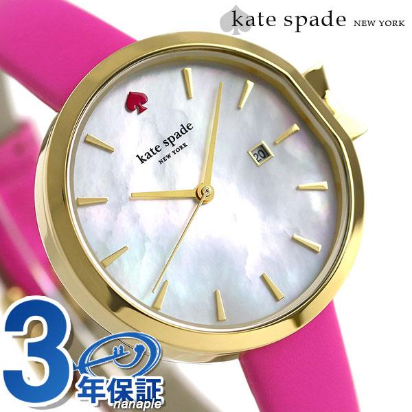 ケイトスペード 時計 レディース KATE SPADE NEW YORK 腕時計 パーク ロウ 34mm ホワイトシェル×ピンク KSW1268【あす楽対応】