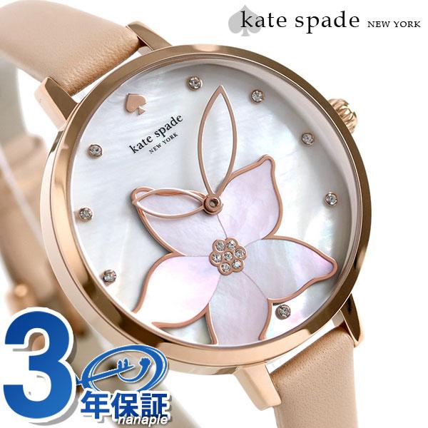 ケイトスペード 時計 レディース KATE SPADE NEW YORK 腕時計 メトロ オレンジフラワー 34mm マザーオブパール KSW1302【あす楽対応】