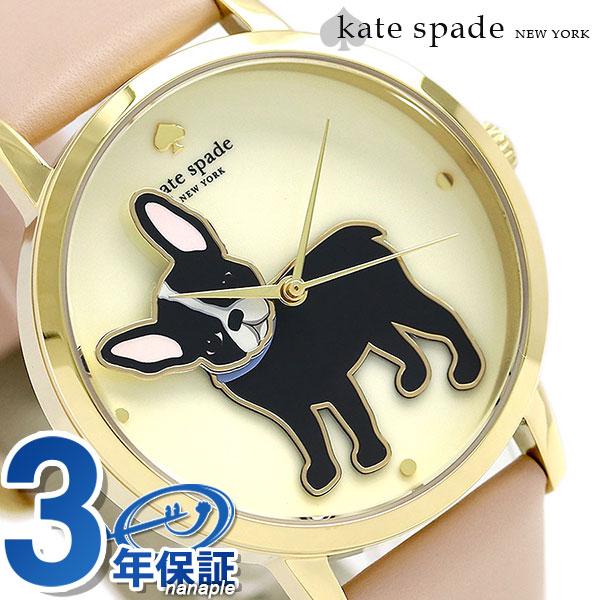 ケイトスペード 時計 レディース KATE SPADE NEW YORK 腕時計 メトロ グランド アントワーヌ 38mm KSW1345【あす楽対応】