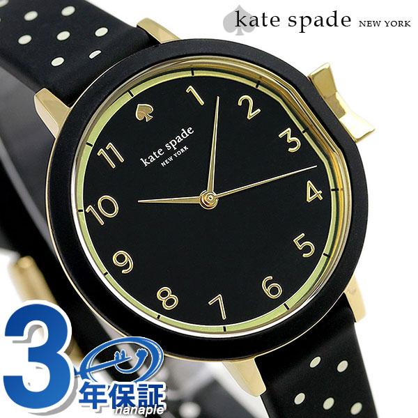 ケイトスペード 時計 レディース KATE SPADE NEW YORK 腕時計 パーク ロウ 34mm ブラック KSW1355【あす楽対応】