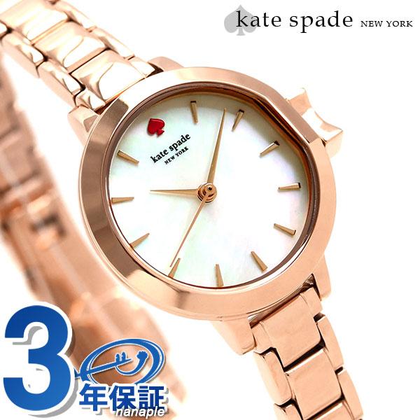 ケイトスペード 時計 レディース KATE SPADE NEW YORK 腕時計 パーク ロウ ミニ 25mm KSW1363【あす楽対応】