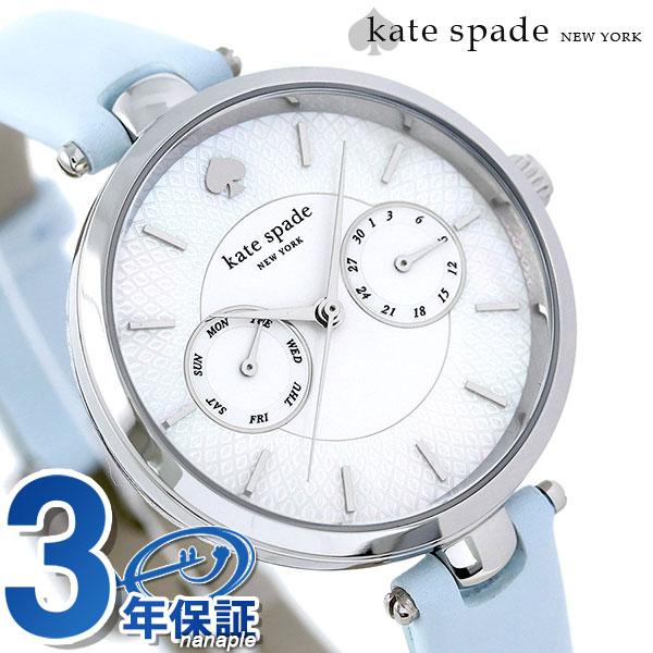 ケイトスペード 時計 レディース KATE SPADE NEW YORK 腕時計 ホーランド 34mm ホワイトシェル 革ベルト KSW1401【あす楽対応】