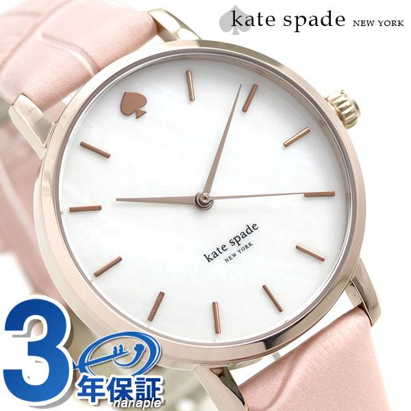 ケイトスペード 時計 レディース KATE SPADE NEW YORK メトロ 34mm パステルカラー KSW1425【あす楽対応】