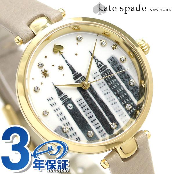 ケイトスペード 時計 レディース KATE SPADE NEW YORK ホーランド 34mm 革ベルト KSW1429【あす楽対応】