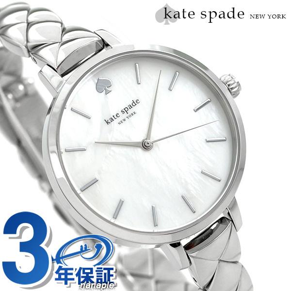 ケイトスペード 時計 レディース 腕時計 KSW1465 KATE SPADE メトロ ホワイトシェル【あす楽対応】