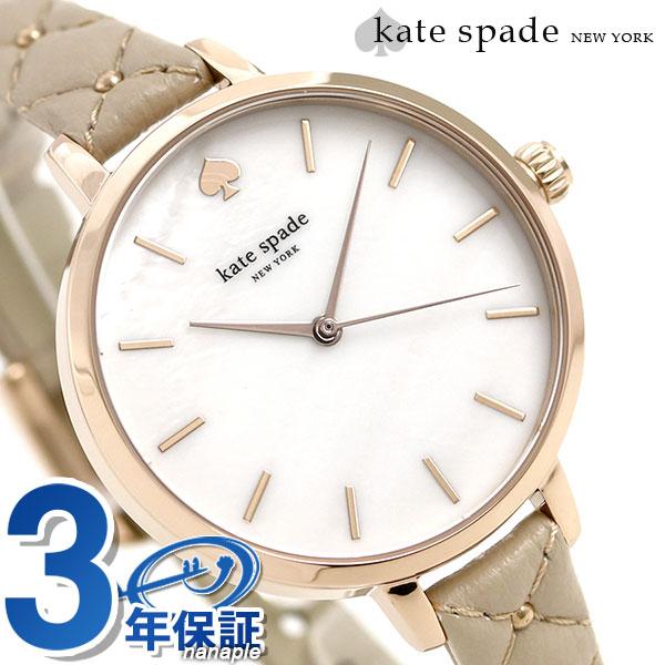 ケイトスペード 時計 レディース KATE SPADE NEW YORK 腕時計 メトロ 34mm ホワイトシェル×グレージュ KSW1470【あす楽対応】