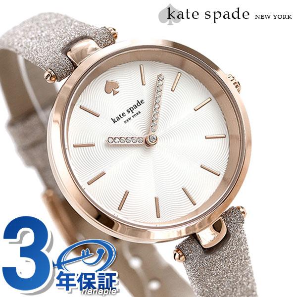 ケイトスペード 時計 ホーランド レディース 腕時計 KSW1474 KATE SPADE ホワイト×グレー【あす楽対応】