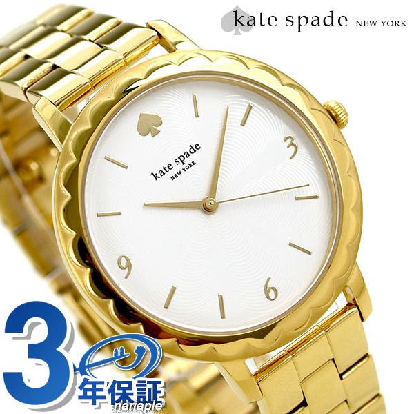 ケイトスペード 時計 レディース 腕時計 KSW1494 KATE SPADE メトロ ホワイト×ゴールド【あす楽対応】