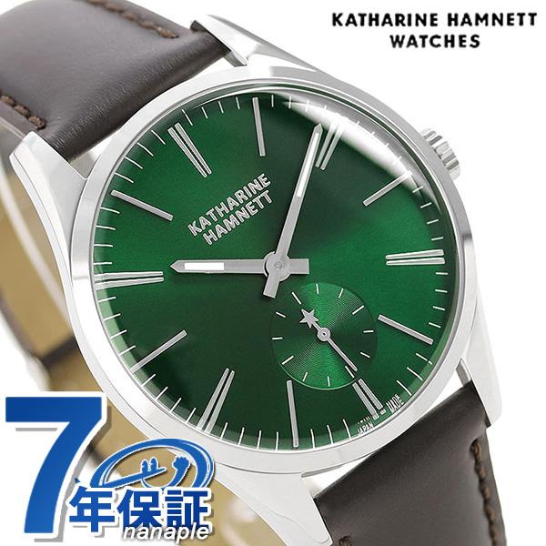 キャサリンハムネット メンズ 腕時計 日本製 革ベルト KH20H794 KATHARINE HAMNETT レトロ 38mm 時計【あす楽対応】