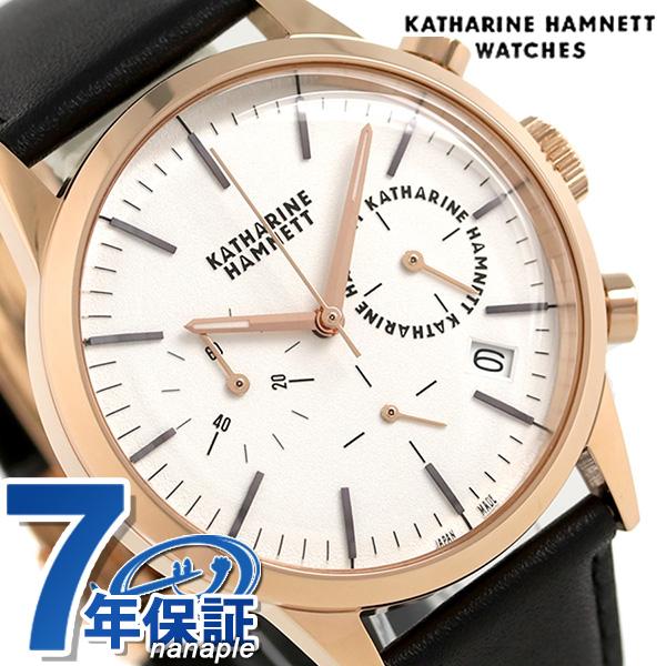 baa87519e1 【楽天市場】キャサリン ハムネット クロノグラフ 6 日本製 メンズ 腕時計 KH27H514 KATHARINE HAMNETT シルバー 時計: 腕時計のななぷれ
