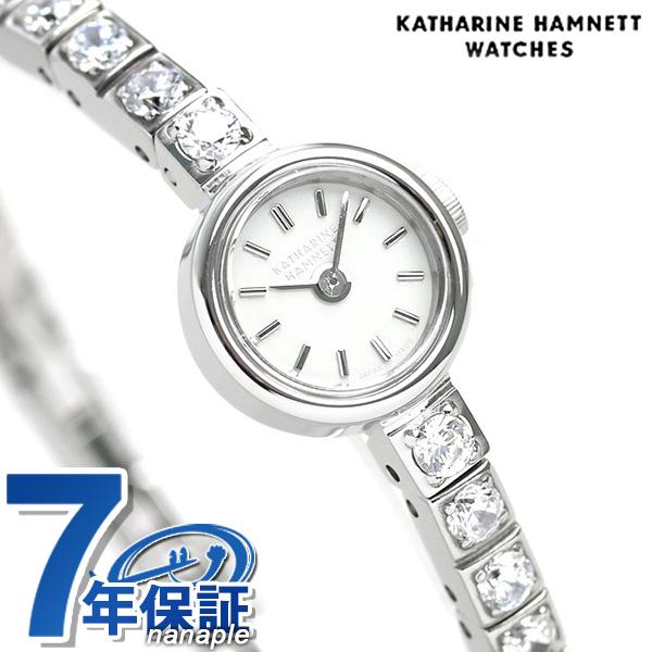 キャサリンハムネット 時計 レディース 腕時計 KH7013B04D KATHARINE HAMNETT ホワイト【あす楽対応】