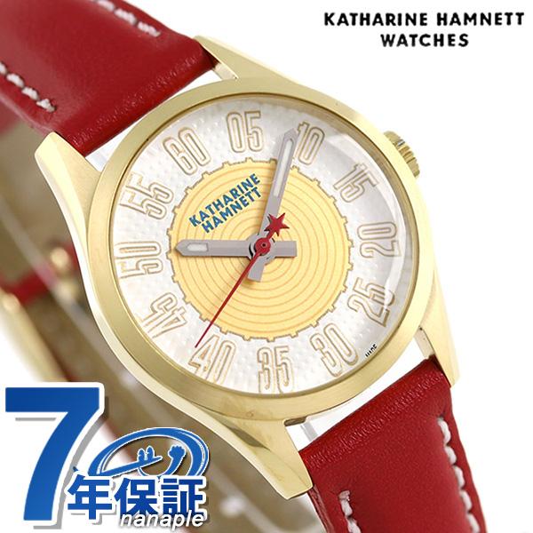 キャサリン ハムネット キューバ 26mm クオーツ レディース KH78G901 KATHARINE HAMNETT 腕時計【あす楽対応】