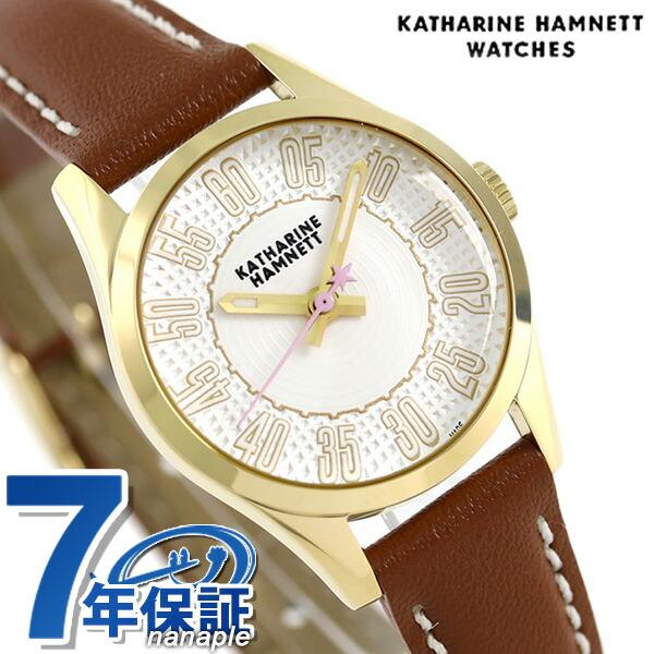 キャサリン ハムネット キューバ 26mm クオーツ レディース KH78H101 KATHARINE HAMNETT 腕時計【あす楽対応】