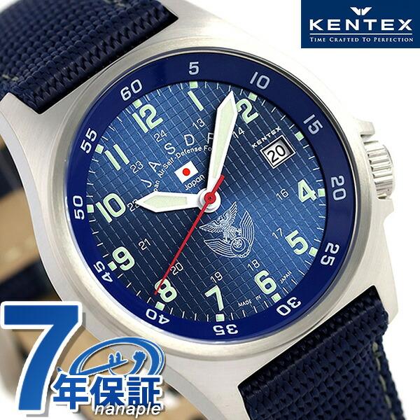 ケンテックス JSDF 航空自衛隊モデル 41mm メンズ 腕時計 S455M-02 Kentex ブルー 時計