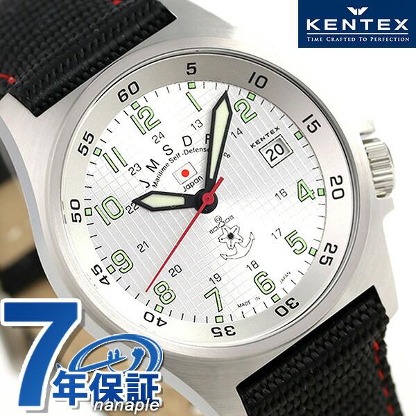 ケンテックス JSDF 海上自衛隊モデル 41mm メンズ 腕時計 S455M-03 Kentex シルバー 時計