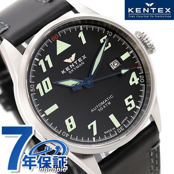 ケンテックス スカイマン 日本製 自動巻き メンズ 腕時計 S688X-15 Kentex パイロットアルファ 43mm 革ベルト 時計