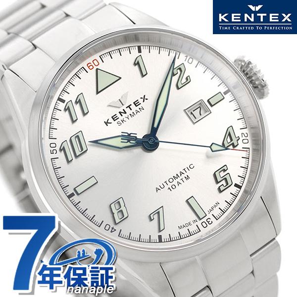 ケンテックス スカイマン 日本製 自動巻き メンズ 腕時計 S688X-21 Kentex パイロットアルファ 43mm シルバー 時計