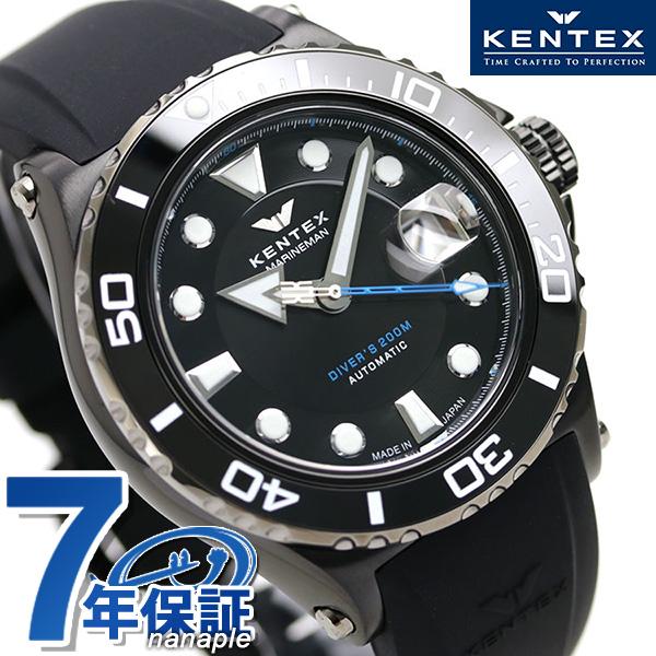 ケンテックス マリンマン シーホース 2 ダイバーズ 自動巻き 腕時計 S706M-23 Kentex オールブラック