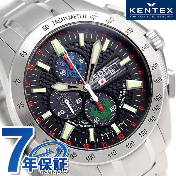 ケンテックス JSDF トライフォース SP 46.5mm ソーラー S720M-03 KENTEX 腕時計 時計