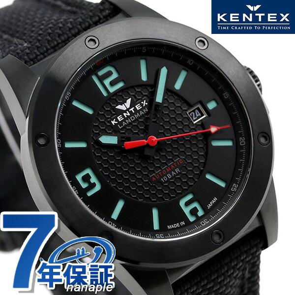 ケンテックス ランドマン アドベンチャー 41.5mm 限定モデル S763X-01 Kentex 日本製 腕時計 時計